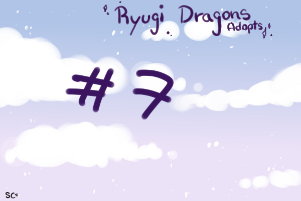 Ryugi #7 - a Galaxy of Stories