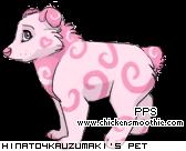 http://www.chickensmoothie.com/pet/1522740&trans=1.jpg